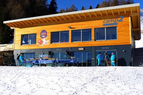 Sport Rent Center - Rosskopf 2000 GmbH
