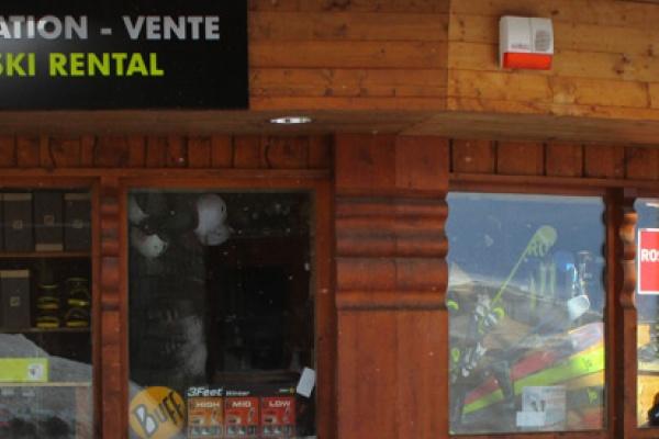 Surf Ski Shop