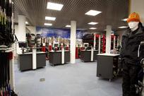 Celsino Sport