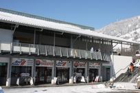 skiverhuur Brixen im Thale - Sport Fuchs