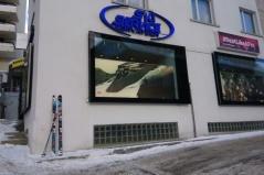 Ski Service Corvatsch St.Moritz