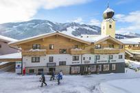 skiverhuur Saalbach - Scharnagl`s Sport & Rent